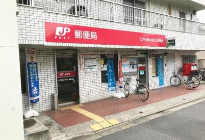 江戸川東小松川三郵便局の画像1