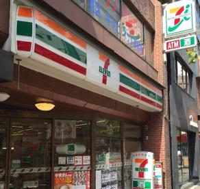 セブンイレブン 西新宿7丁目小滝橋通り店の画像1