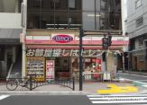 オリジン弁当麹町店