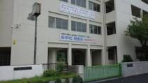 横浜市立蒔田中学校