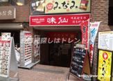 香港料理 居酒屋 味仙 六番町店