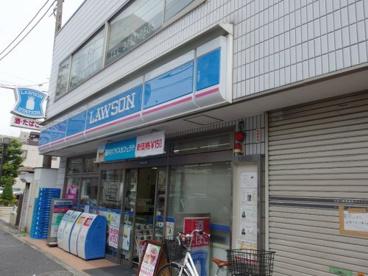 ローソン東大井二丁目店の画像1