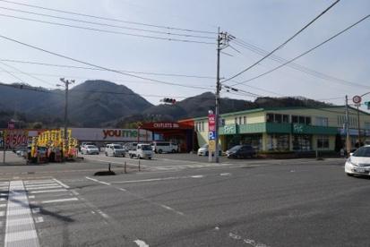 ゆめタウンの画像1