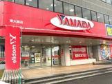 ヤマダ電機テックランド東大阪店
