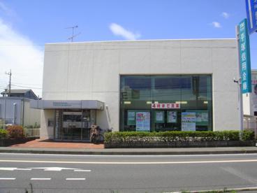 信用金庫 妻田北支店の画像1
