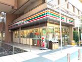 セブンイレブン 江東白河3丁目店