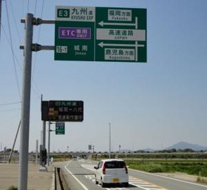 九州自動車道 城南スマートIC 下り 入口の画像1
