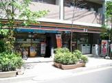 セブンイレブン世田谷代田1丁目店