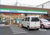 ファミリーマート 板橋高島平団地前店