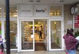 セリア 東砂店