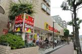 サンドラッグ 東砂店