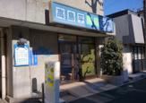 高島平歯科医院