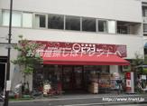 miniピアゴ九段南4丁目店