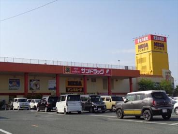 MEGAドン・キホーテ 浜松可美店の画像1