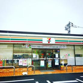 セブンイレブン 流山西平井店の画像1