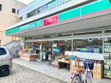 ローソンストア100 LS八潮中央店