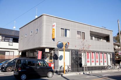 流山平和台郵便局の画像1