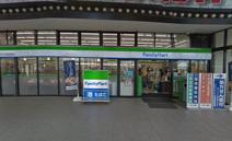 ファミリーマートJR久宝寺駅前店