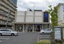 大阪商工信用金庫八尾支店