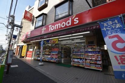 トモズ 駒沢駅前店の画像1