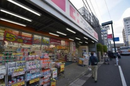 セイジョー 駒沢大学駅前店の画像1