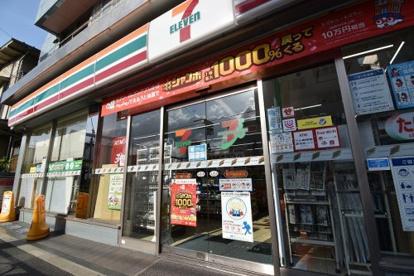 セブンイレブン 駒沢病院前店の画像1