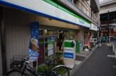 ファミリーマート 駒沢二丁目店