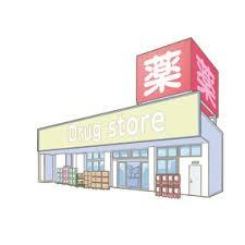 ディスカウントドラッグ コスモス 亀山店の画像1