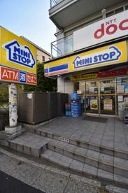 ミニストップ 駒沢1丁目店の画像1