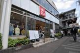 ユニクロ 駒沢自由通り店