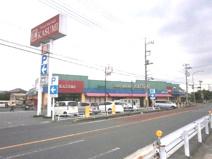 KASUMI(カスミ) 春日部藤塚店
