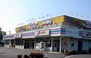 ザ・ダイソー ジェーソン新取手店の画像1
