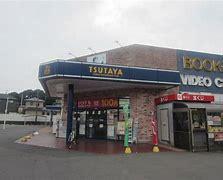 TSUTAYA 新取手店の画像1
