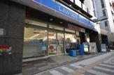 ローソン 駒沢一丁目店