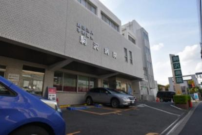 駒沢病院の画像1