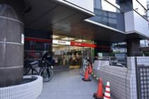 三菱UFJ銀行駒沢大学駅前支店