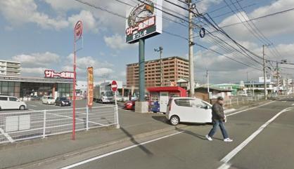 サトー食鮮館 松島店の画像1