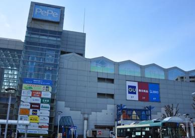 西武本川越ペペの画像1