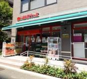 まいばすけっと 南麻布古川橋店