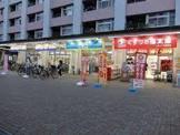 ビッグ・エー 江東大島団地店