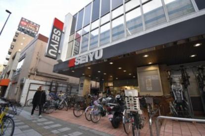 西友 駒沢店の画像1