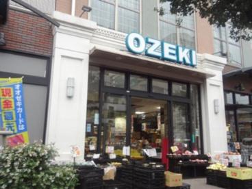 オオゼキ 野沢店の画像1