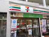セブンイレブン 世田谷桜新町1丁目店