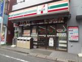 セブンイレブン 池尻大橋店