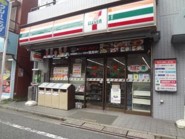セブンイレブン 池尻大橋店の画像1