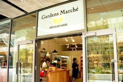 ガーデンズ・マルシェ 二子玉川ライズ・ショッピングセンター店の画像1