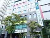三井住友銀行二子玉川支店