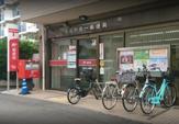 大田中央一郵便局