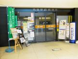 用賀駅前郵便局