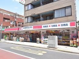 ココカラファイン 桜新町サザエさん通り店の画像1